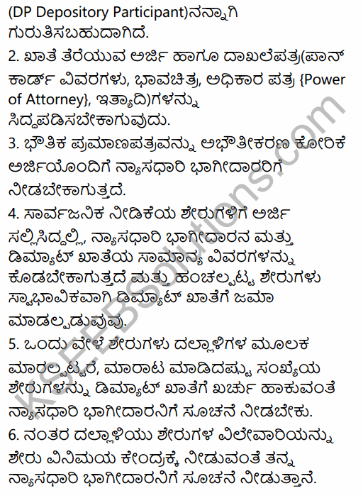 2nd PUC Business Studies Question Bank Chapter 10 Financial Market in Kannada 47