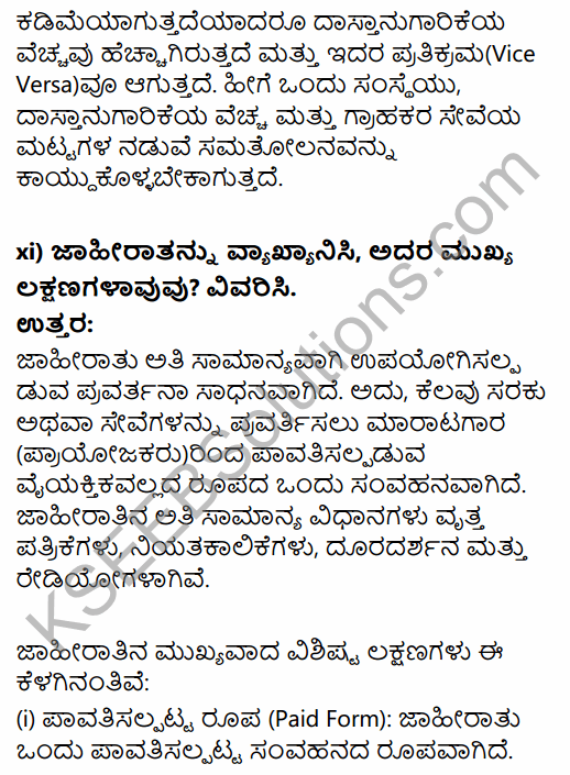 2nd PUC Business Studies Question Bank Chapter 11 Marketing Management in Kannada 26