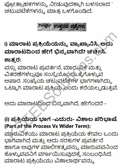 2nd PUC Business Studies Question Bank Chapter 11 Marketing Management in Kannada 29