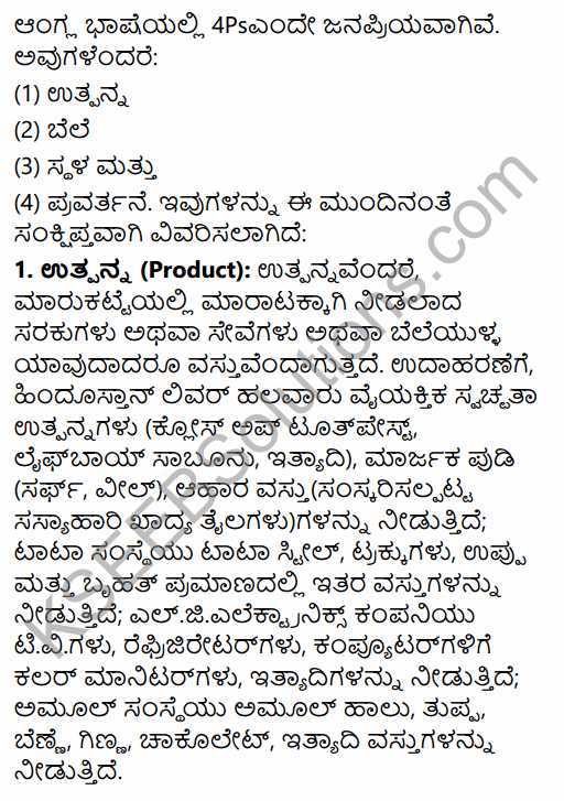 2nd PUC Business Studies Question Bank Chapter 11 Marketing Management in Kannada 35