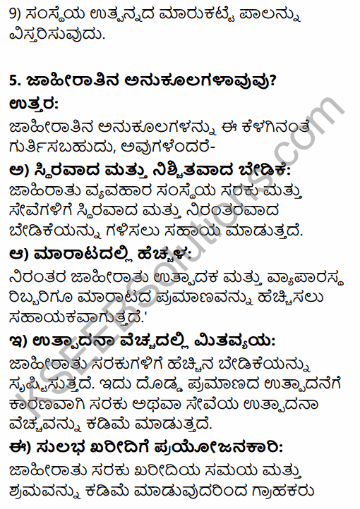 2nd PUC Business Studies Question Bank Chapter 11 Marketing Management in Kannada 91