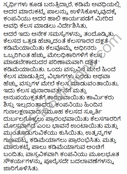 2nd PUC Business Studies Question Bank Chapter 2 Principles of Management in Kannada 36