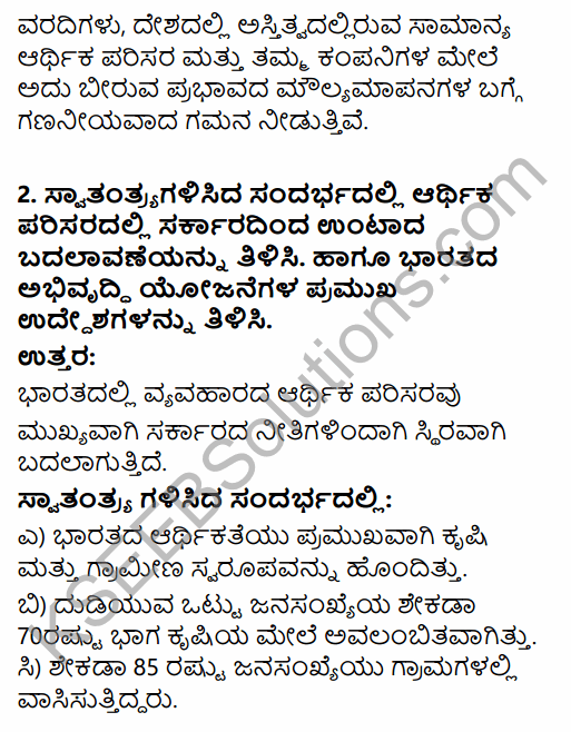 2nd PUC Business Studies Question Bank Chapter 3 Business Environment in Kannada 49
