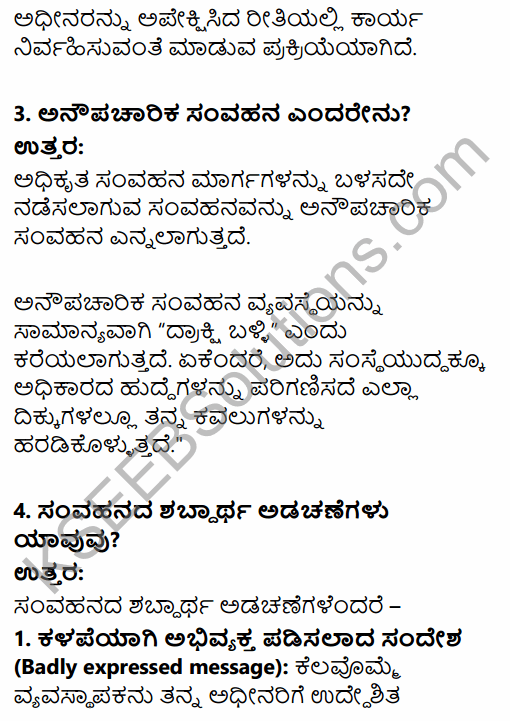 2nd PUC Business Studies Question Bank Chapter 7 Directing in Kannada 6