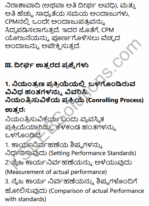 2nd PUC Business Studies Question Bank Chapter 8 Controlling in Kannada 10