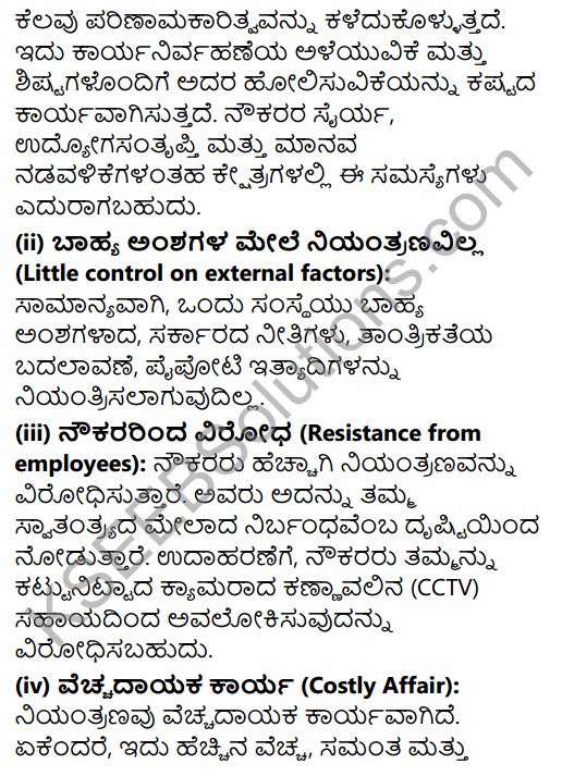 2nd PUC Business Studies Question Bank Chapter 8 Controlling in Kannada 26