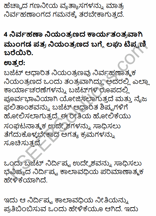 2nd PUC Business Studies Question Bank Chapter 8 Controlling in Kannada 6