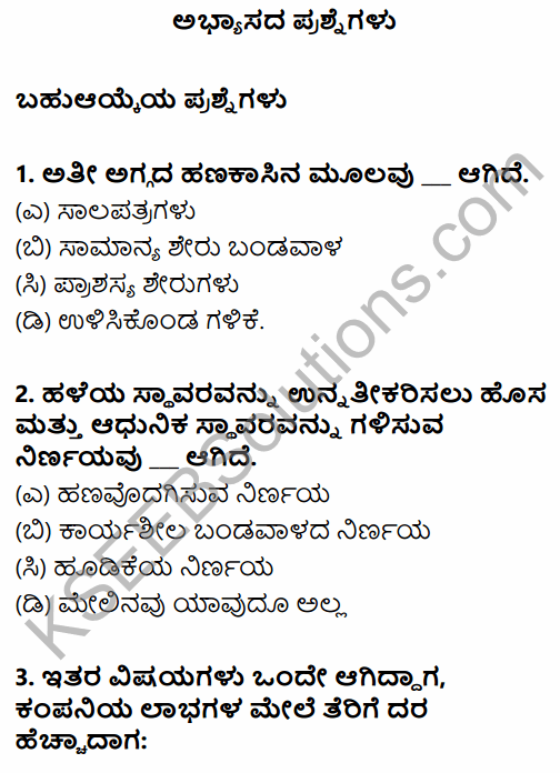 2nd PUC Business Studies Question Bank Chapter 9 Financial Management in Kannada 1
