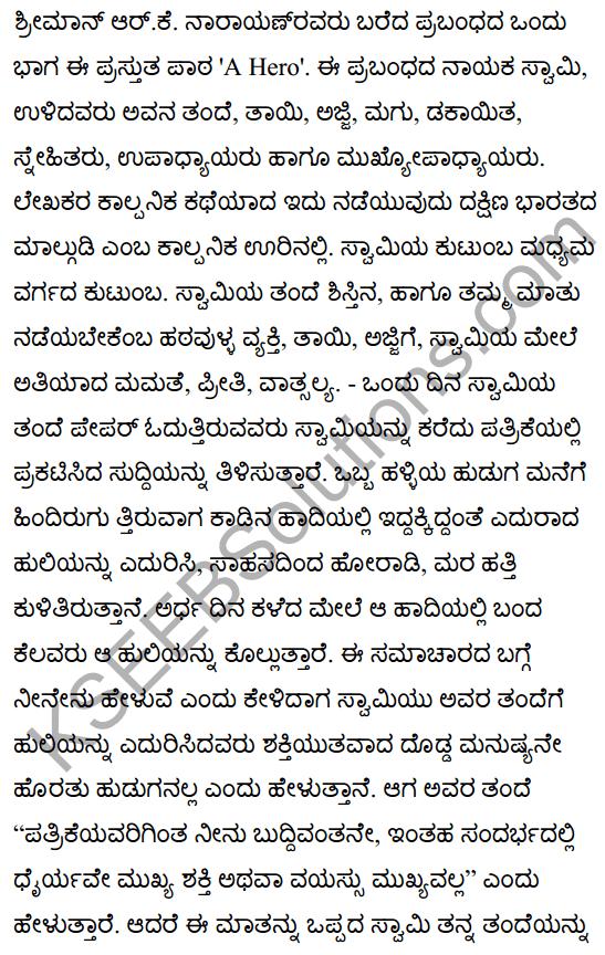A Hero Summary in Kannada 1