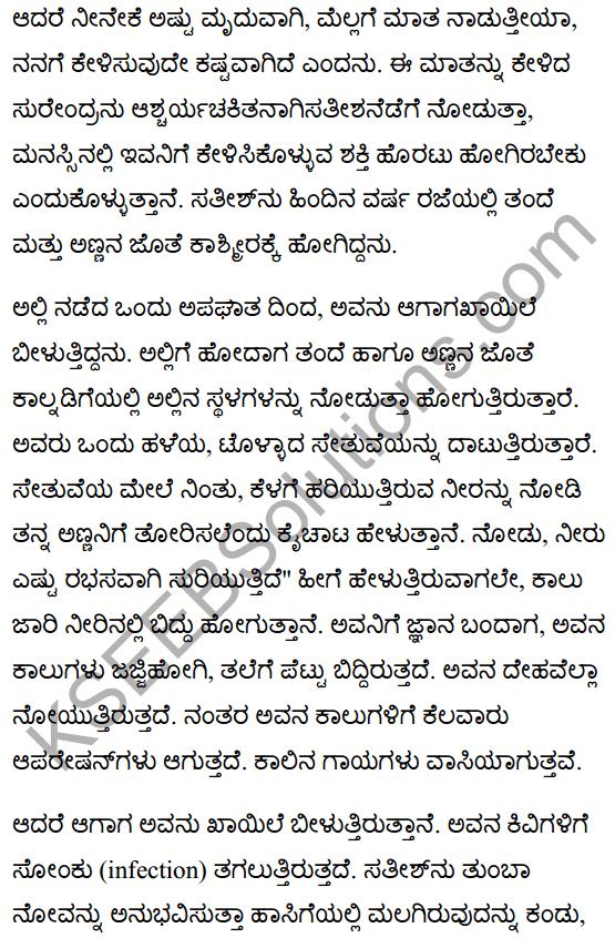 Colours of Silence Summary in Kannada 2