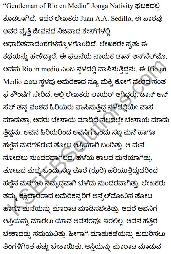 Gentleman of Rio en Medio Summary in Kannada 1