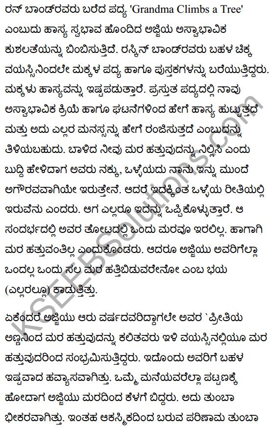 Grandma Climbs a Tree Poem Summary in Kannada 1