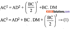 KSEEB Solutions for Class 10 Maths Chapter 2 Triangles Ex 2.6 12