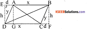 KSEEB Solutions for Class 10 Maths Chapter 2 Triangles Ex 2.6 14