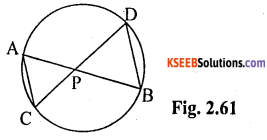 KSEEB Solutions for Class 10 Maths Chapter 2 Triangles Ex 2.6 15