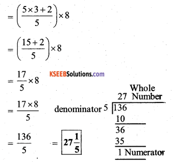 KSEEB Solutions for Class 7 Maths Chapter 2 Fractions and Decimals Ex 2.2 44