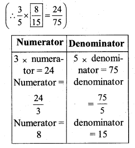 KSEEB Solutions for Class 7 Maths Chapter 2 Fractions and Decimals Ex 2.3 50