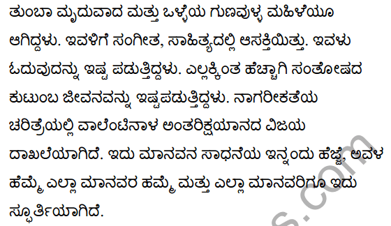 The First Woman in Space Summary in Kannada 5