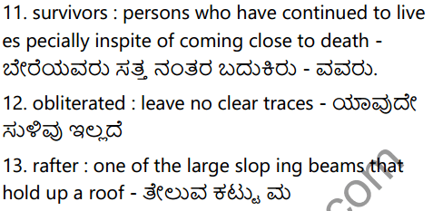 The Town by the Sea Summary in Kannada 4