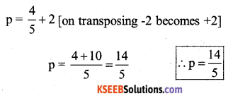 KSEEB Solutions for Class 7 Maths Chapter 4 Simple Equations Ex 4.3 371