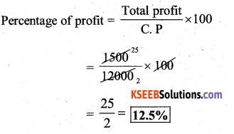 KSEEB Solutions for Class 7 Maths Chapter 8 Comparing Quantities Ex 8.3 2