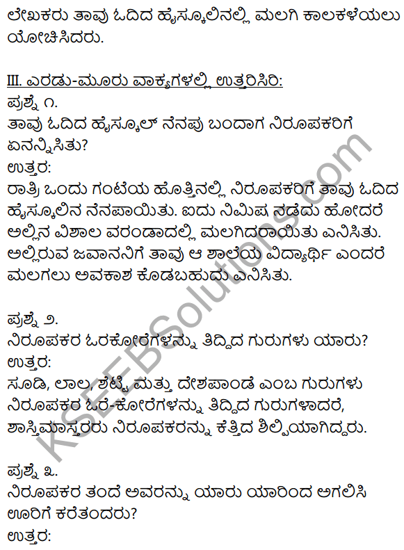1st PUC Kannada Textbook Answers Sahitya Sanchalana Chapter 19 Shastri Mastara Mattavara Makkalu 9