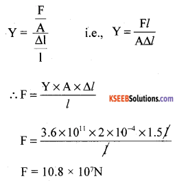 1st PUC Physics Model Question Paper 2 with Answers image - 4