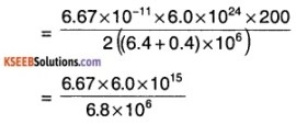 1st PUC Physics Question Bank Chapter 8 Gravitation img 13