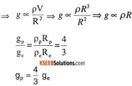 1st PUC Physics Question Bank Chapter 8 Gravitation img 49
