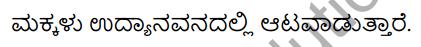 1st PUC Sanskrit Model Question Paper 2 with Answers Q49.2