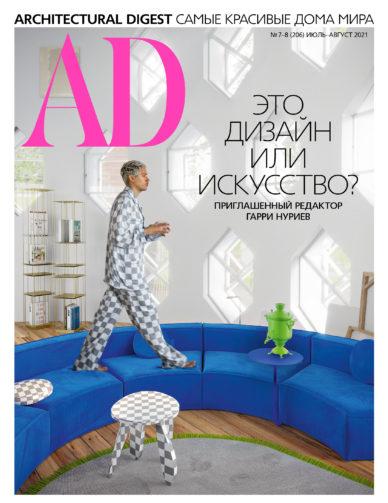 Как использовать цвет в интерьере: советы дизайнера Ксении Мезенцевой