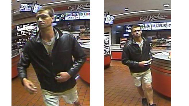 Quik Trip Robbery Suspect_400894