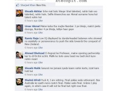 FB wall of Waqar Younis after losing to New Zealand