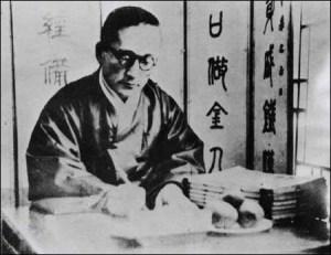 Yi Kwang-su