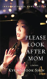 """Please Look After Mom"" Cover"
