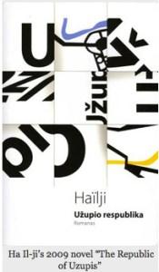 """Ha Il-ji's 2009 novel """"The Republic of Uzupis"""""""