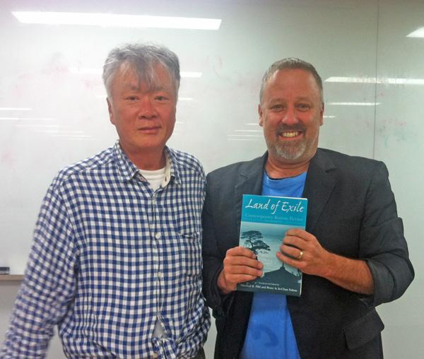 Kim Hoon & Charles Montgomery