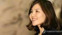 Pyung Hye-young