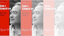 Suni Samch'on Cover