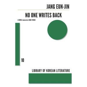 """No One Writes Back"" cover"