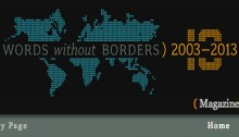 words without borders header