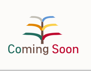 """""""Coming Soon"""" graphic for SIBF2014"""