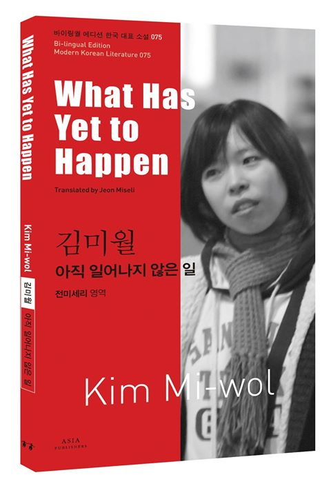 What Has Yet to Happen Cover, Kim Mi-wol