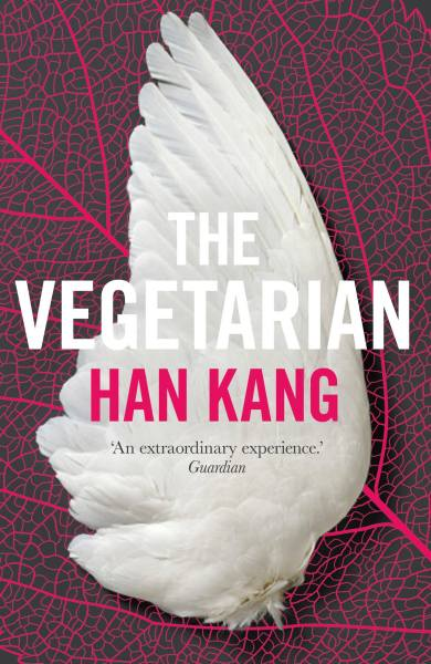 "Cover to Han Kang's ""The Vegetarian"""