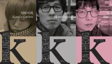 Three Korean Authors