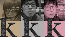 Three Korean Authors