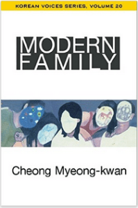 Modern Family by Cheon Myeong-kwan