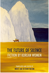 The Future of Silence