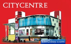 CITYCENTRE Shopping Mall