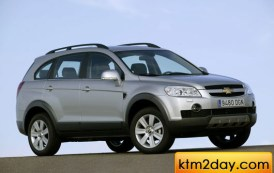 Chevrolet Captiva launched in Nepal